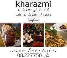 Kharazmi det persiska köket